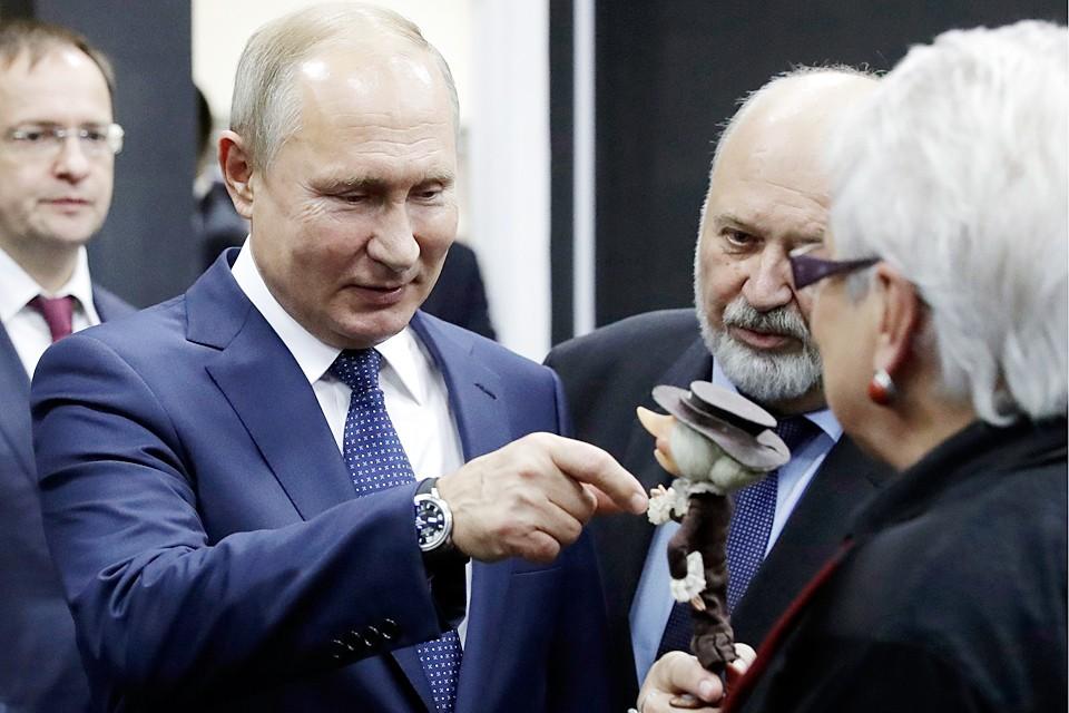 Президенту показали ту самую старуху Шапокляк — куклу из знаменитого мультфильма. Фото: Михаил Метцель/ТАСС