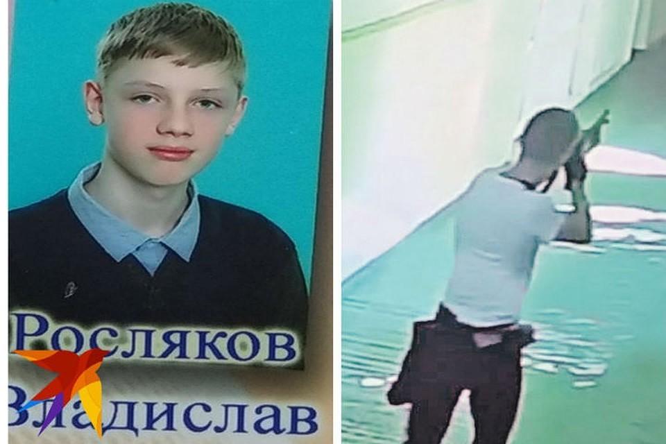 Кто бы мог подумать, что этот симпатичный мальчик захочет убивать? На фото слева - Влад Росляков в конце 9 класса. Справа - кадр с камер видеонаблюдения колледжа.