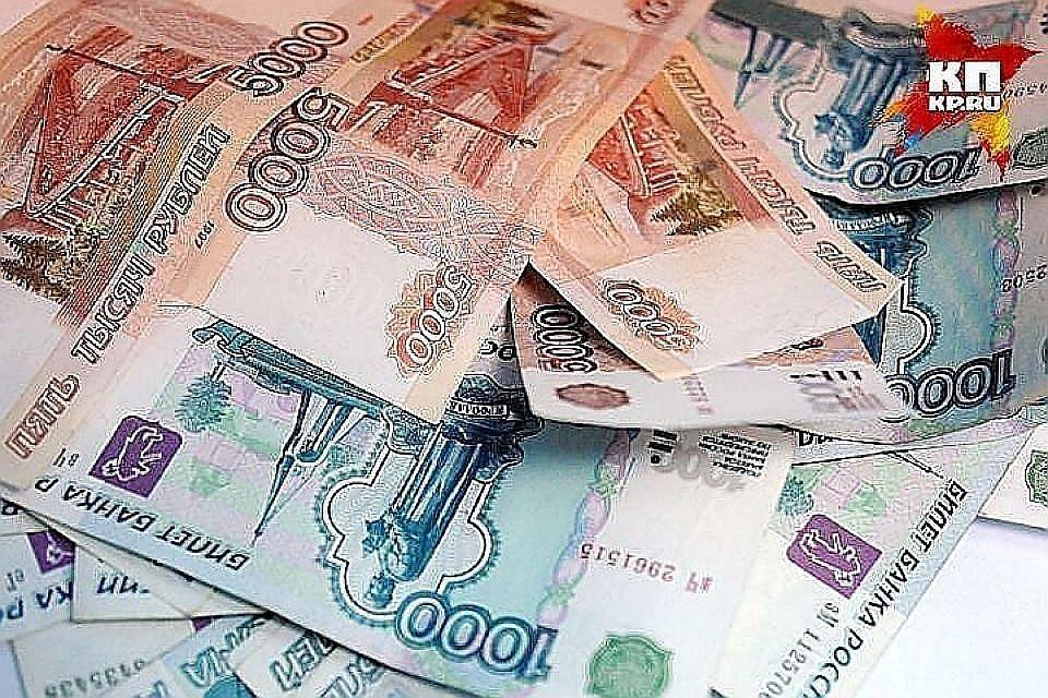 Iphone купить в кредит в москве