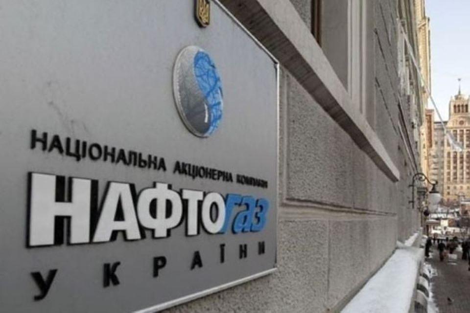В «Нафтогазе» оценили заявление Миллера по цене на газ для Украины. Фото: пресс-служба НАК Нафтогаз