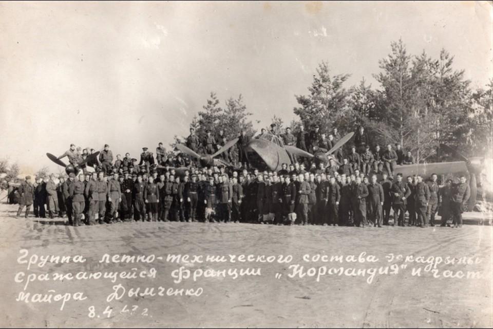 Полк Архипова вместе с авиаторами Нормандии-Неман.