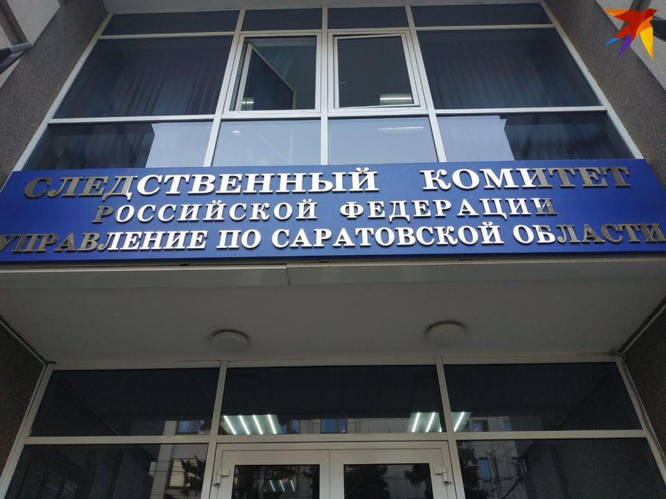 В Следственном комитете возбудили уголовное дело об убийстве на улице Волоха в Энгельсе