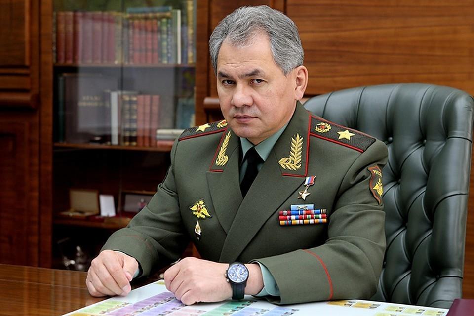 Сергей Шойгу высказался о задачах, которые стоят перед ведомством