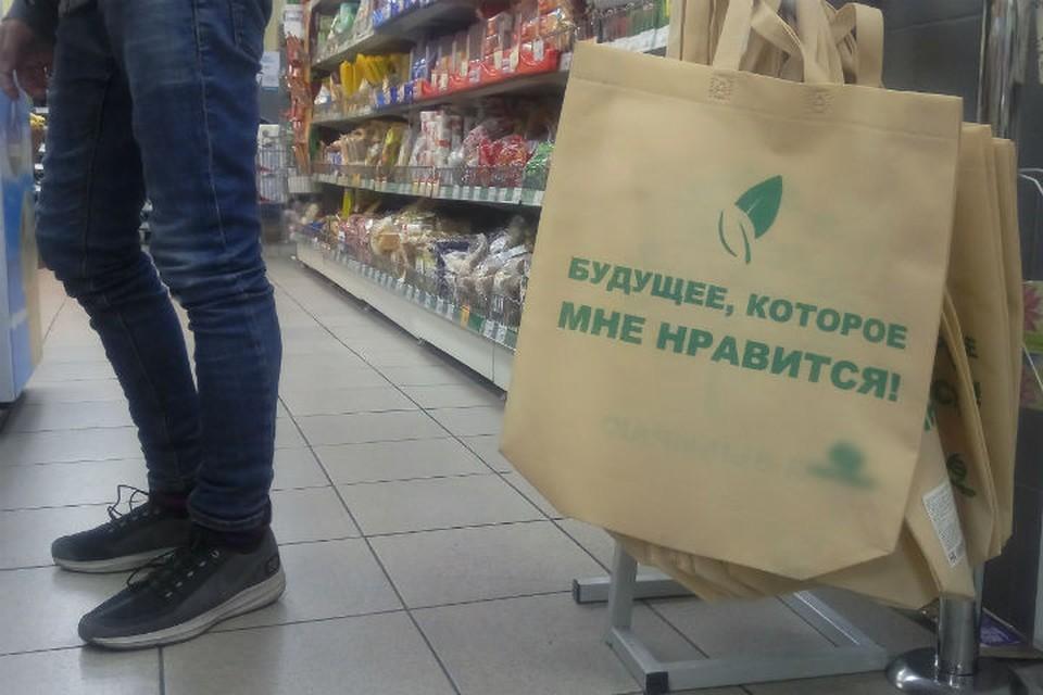 Экопакеты в красноярских магазинах стоят около 30 рублей