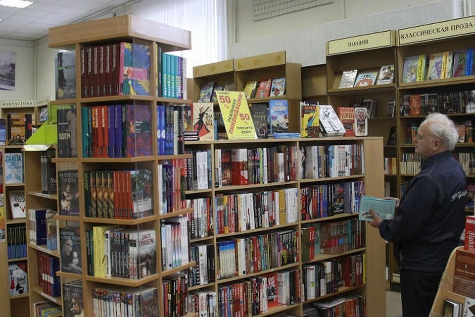 Количество книжных магазинов в России сократилось в семь раз