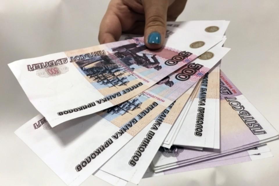 Купюра, да не та: новокузнечанка расплатилась в парикмахерской билетом «банка приколов»