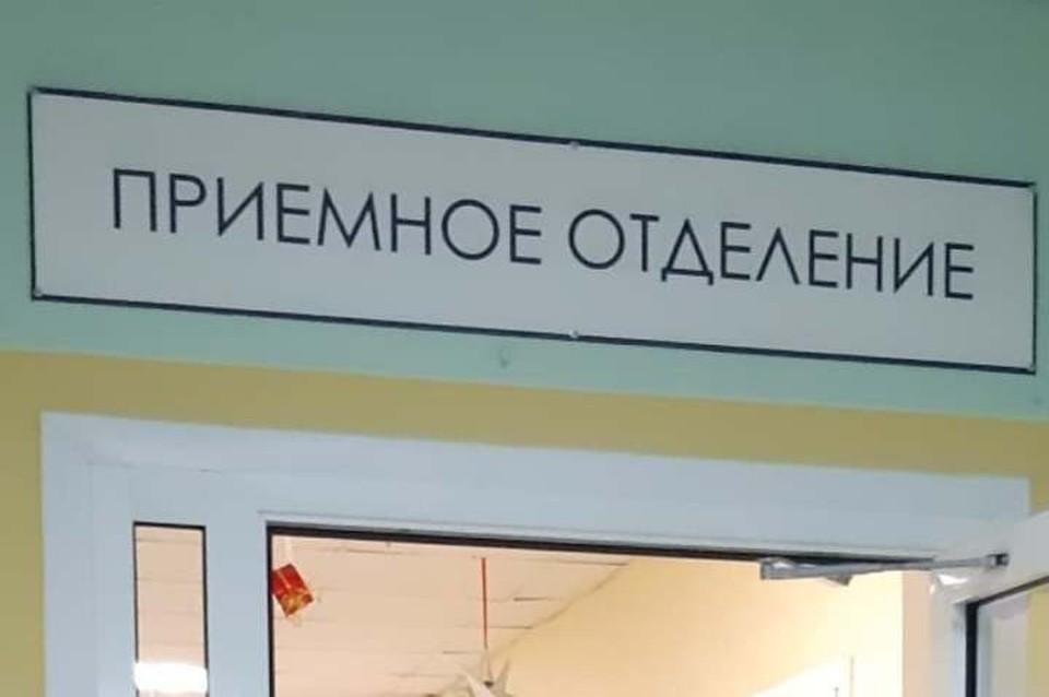 Подросток из Кемерова взял в руки болгарку и попал в больницу. ФОТО: Instagram ОДКБ