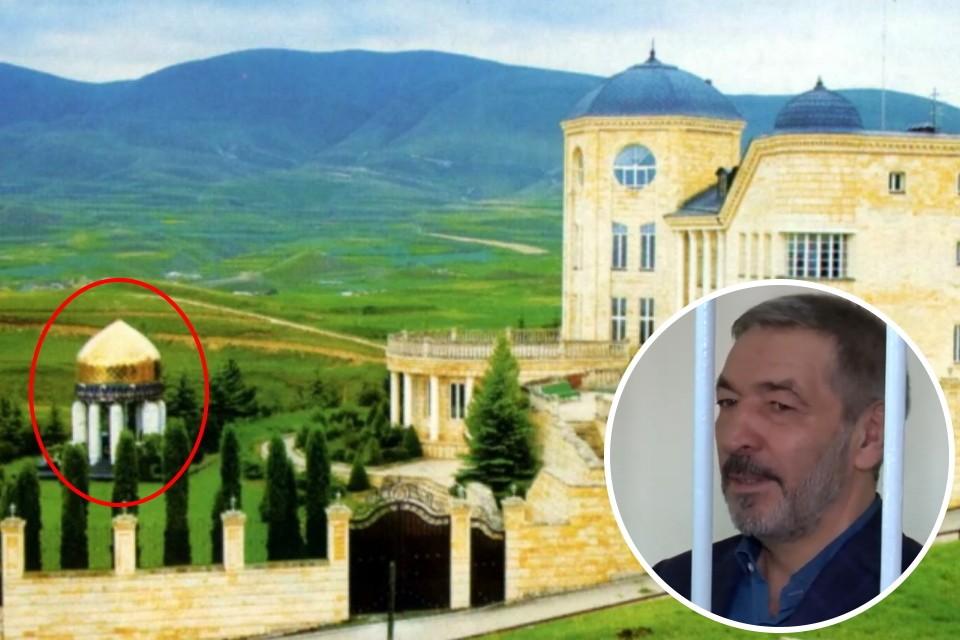 Фото главной резиденции Абдусамада Гамидова. Красным выделена золотая усыпальница брата экс-премьера