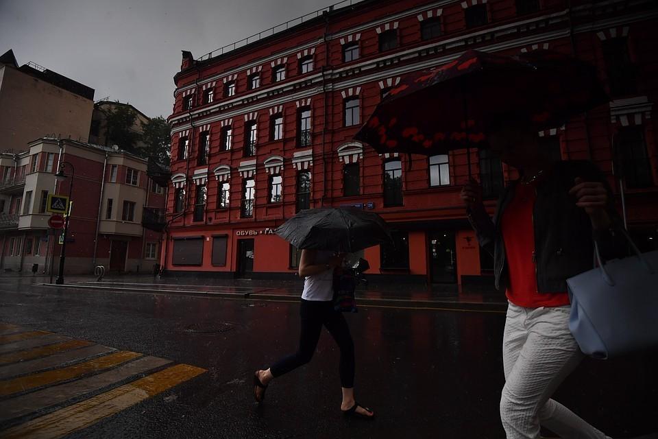 Мощный циклон оставил без электричества 180 тысяч человек
