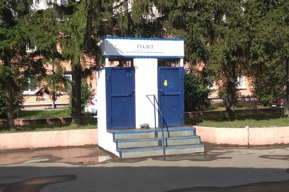 Уборка общественных туалетов обойдется Кемерову в 13,5 миллиона рублей