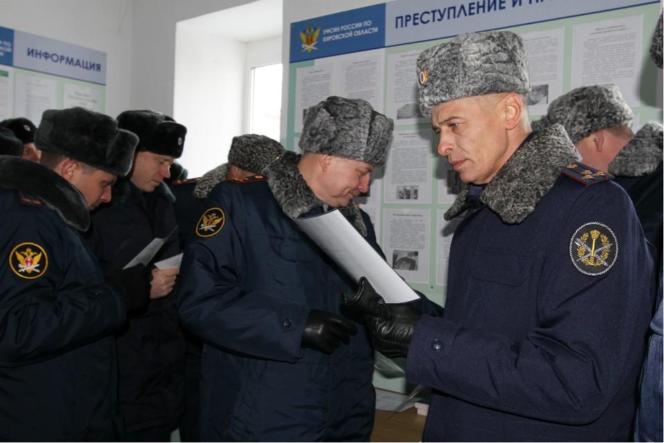 Фото: УФСИН России по Кировской области