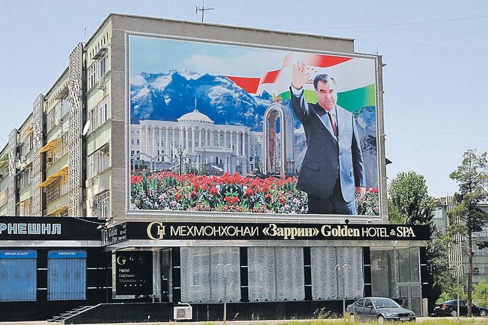 Лик мудрого руководителя и любимого вождя Таджикистана Эмомали Рахмона смотрит на его граждан со стен домов и электростанций, с придорожных стендов и плакатов в школах и офисах.