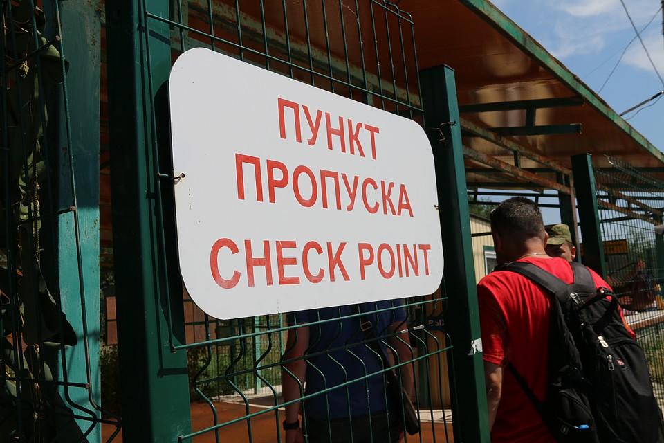 Украина проводит ремонтные работы на своих КПП