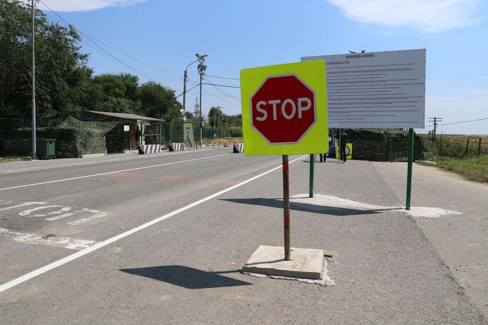 В Армянске пограничный пункт временно не работает