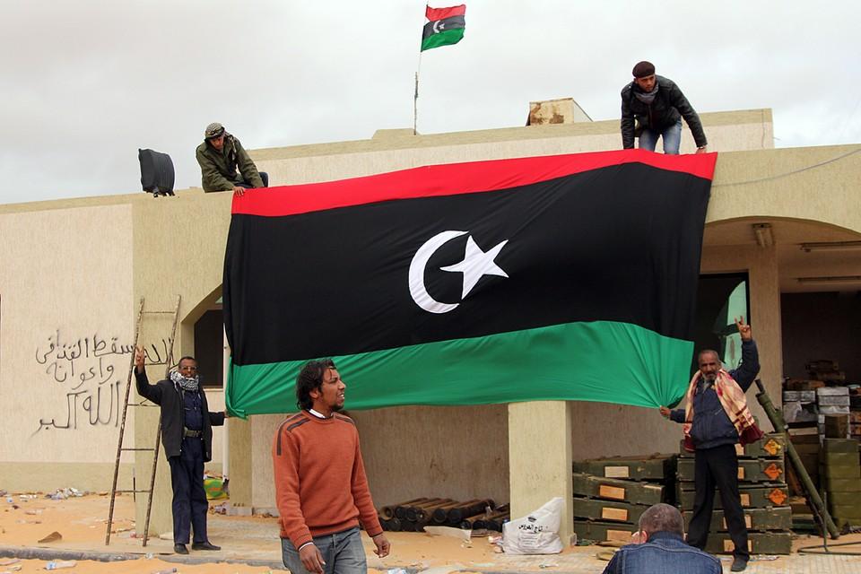 Обстановка в Ливии попрежнему остается нестабильной