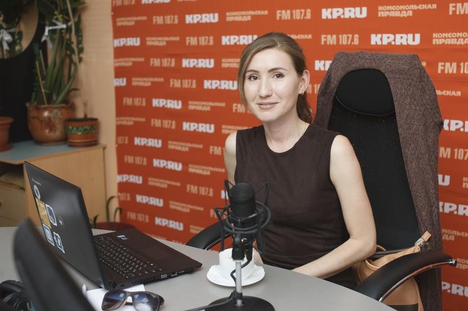Астролог Эльза Абзалова