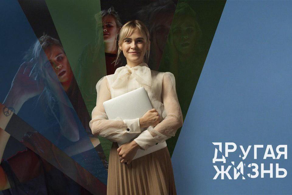 В спектакле, поставленном режиссером Александром Цоем, примут участие актеры театра ТЕАТР.DOC.
