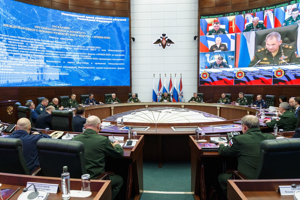 Сергей Шойгу провел заседание организационного комитета форума