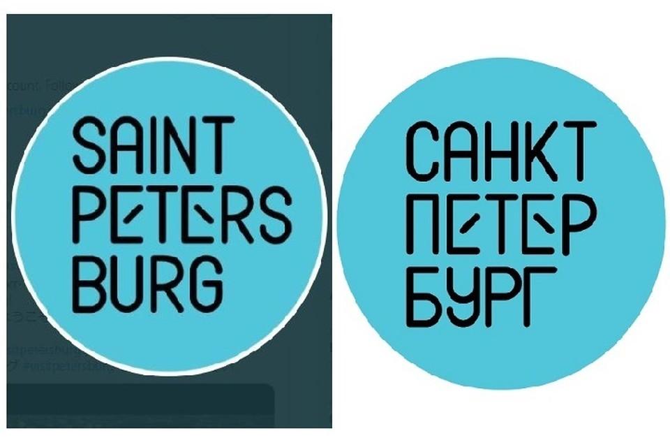 Новый метабренд за 7 миллионов рублей не понравился Игорю Албину. Фото: vk.com/visitpetersburg