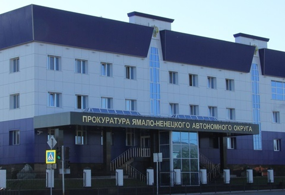 Прокуратура помогла маленькой новоуренгойке получить алименты Фото: prokyanao.ru
