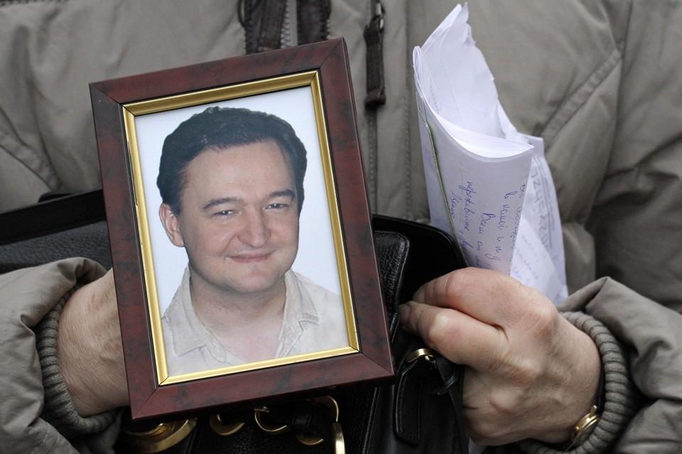 """10 лет назад, 16 ноября 2009-го года в """"Матросской тишине"""" умер Сергей Магнитский."""