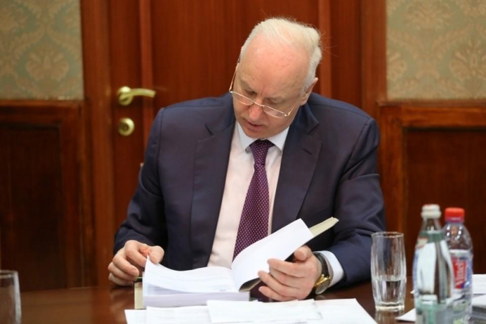 ФОТО: Пресс-служба Следственного комитета Российской Федерации