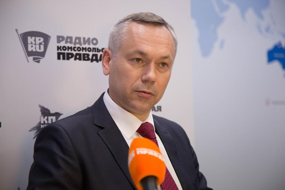 Губернатор Новосибирской области Андрей Травников.