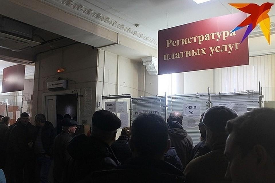Как и по всей России в Татарстане из-за объявленного ранее подорожания справок возник ажиотаж.