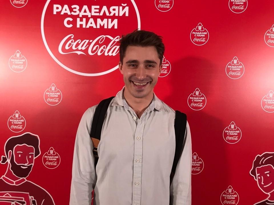 Андрей Королев - амбассадор экологического проекта CocaCola «Разделяй с нами»