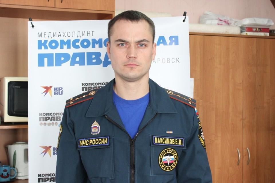 Капитан внутренней службы Евгений Максимов получает почетное звание лучшего надзорного инспектора уже во второй раз