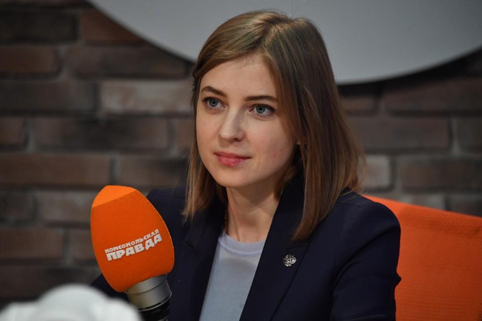 Наталья Поклонская в гостях у Радио «Комсомольская правда».