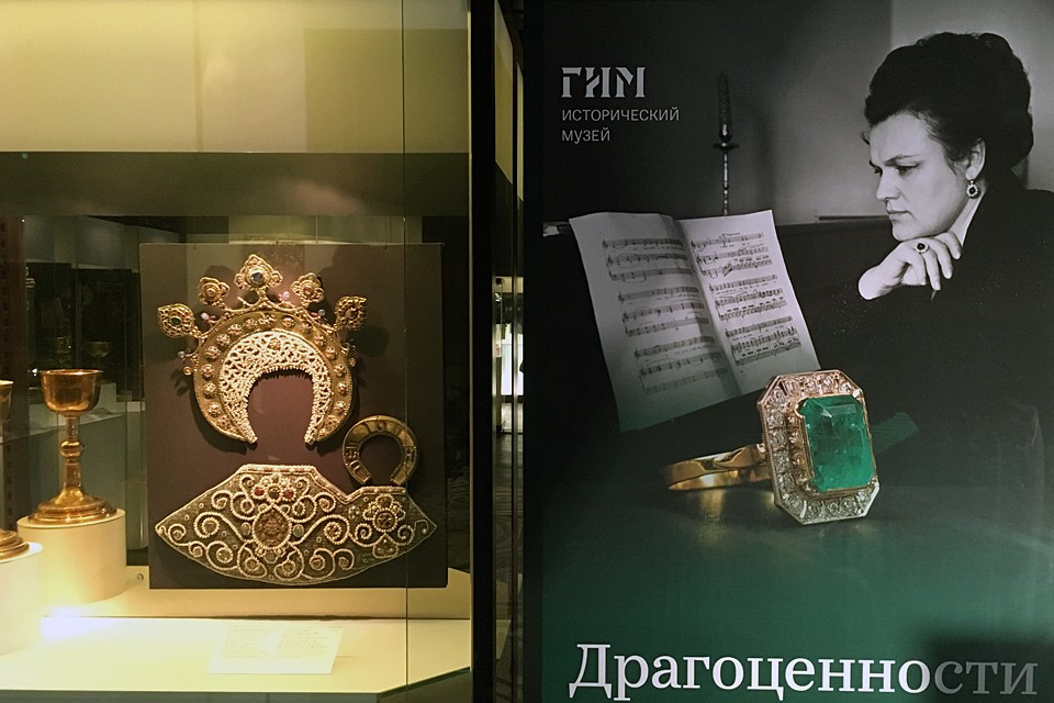 28 ноября в ГИМе открылась выставка «Драгоценности Людмилы Зыкиной»