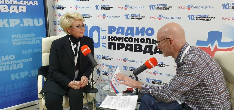 Заместитель министра здравоохранения РФ Татьяна Владимировна Яковлева.