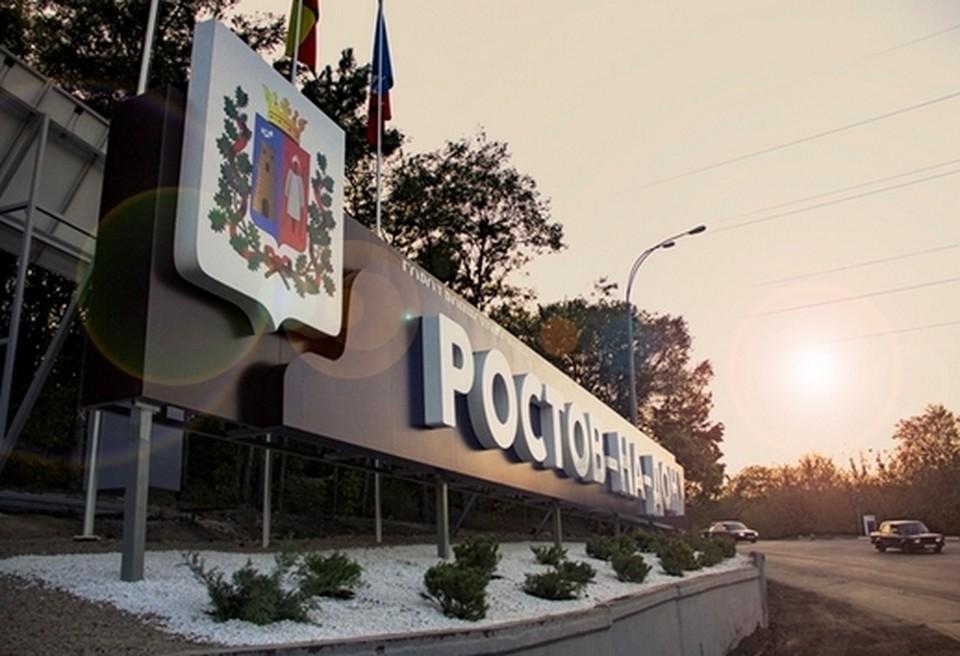 В Ростове-на-Дону Южный подъезд к городу будет расширен до восьми полос. Фото: мэрия Ростова-на-Дону.