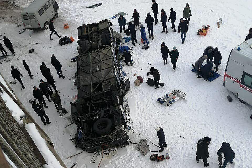 МЧС открыло горячую линию после аварии в Забайкалье
