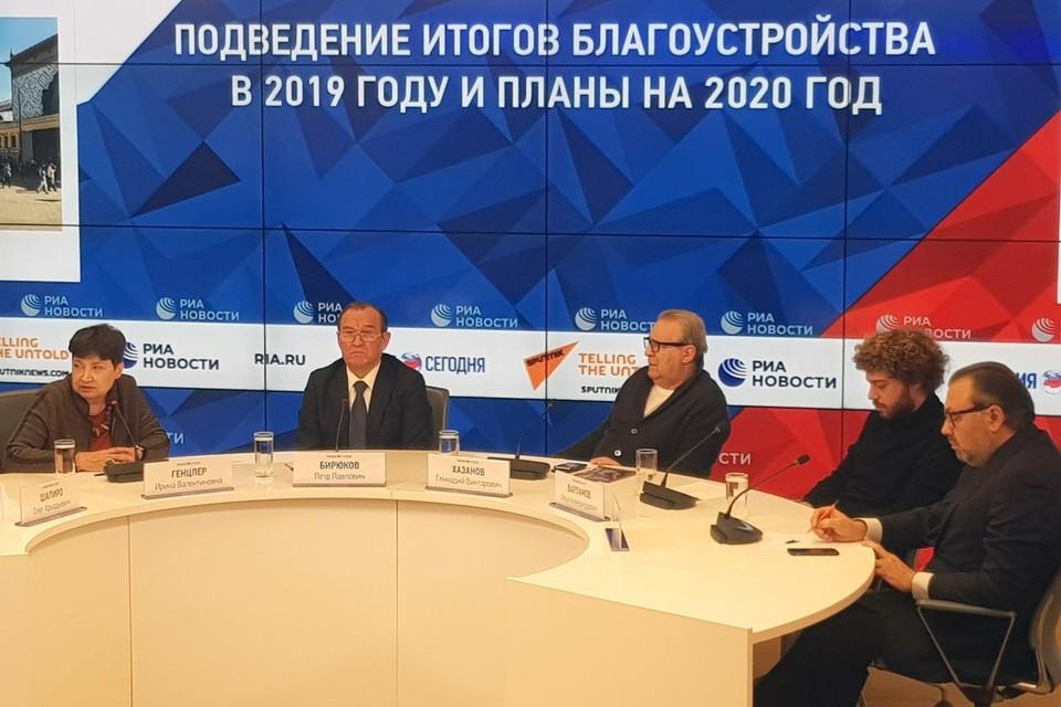 В Москве подвели итоги работ по благоустройству города в 2019 году.