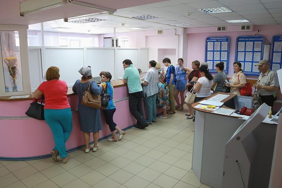 В Красноярске в микрорайоне Пашенный начнут строить поликлинику