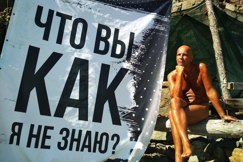 Туристам в Крыму скоро будет негде остановиться