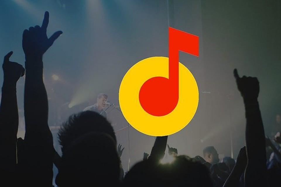"""""""От Билли Айлиш до Михаила Круга"""": Яндекс.Музыка рассказала, какую музыку слушали россияне в 2019 году"""