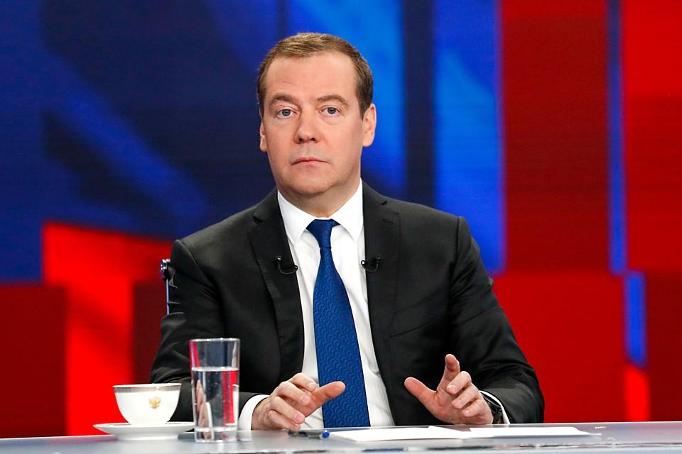 «Разговор с Дмитрием Медведевым» длился два часа