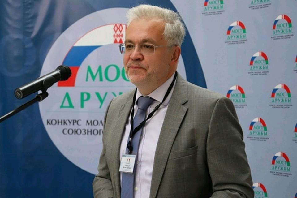 Заместитель Госсекретаря Союзного государства Дмитрий Соловьев.