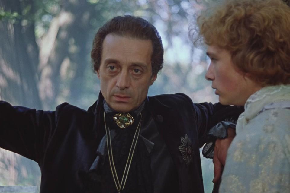 "Нодар Мгалоблишвили в роли графа Калиостро из фильма ""Формула любви""."