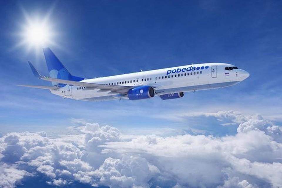 Полеты по низким ценам стартуют с 29 марта.