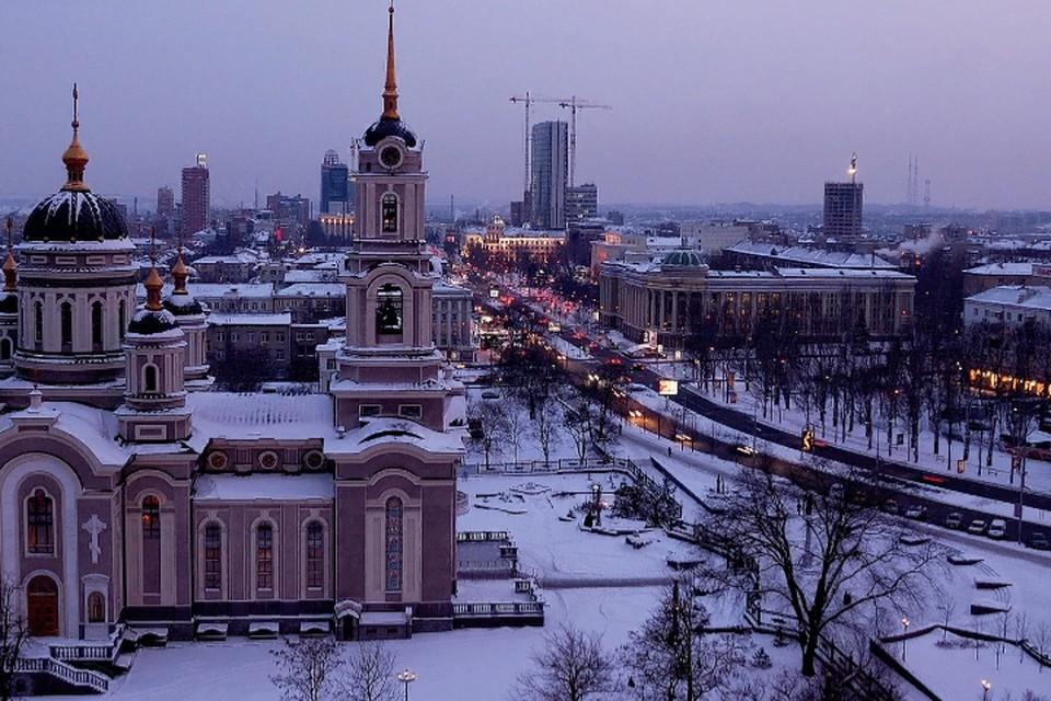 Фото: restoring-donbass.com