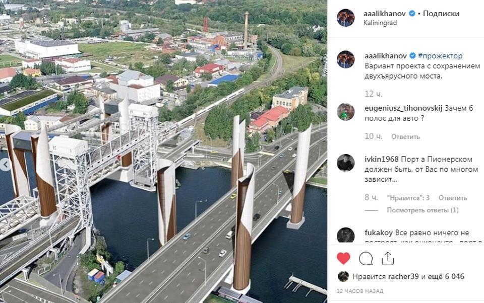 Проект мостов через Преголю