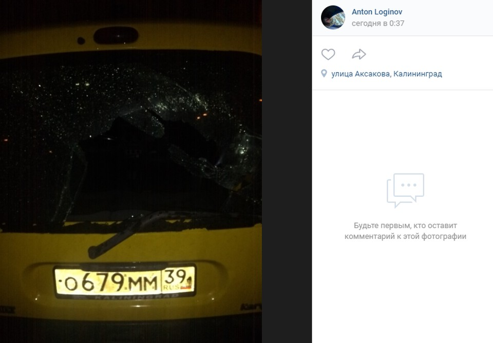 Разбитый автомобиль на Аксакова