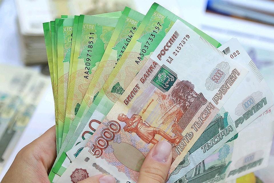 кредит наличными онлайн заявка во все банки ростова на дону рефинансирование кредита в сбербанке физическому лицу 2020 калькулятор