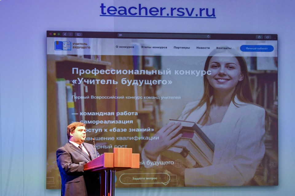 Руководитель проекта Андрей Богданцев