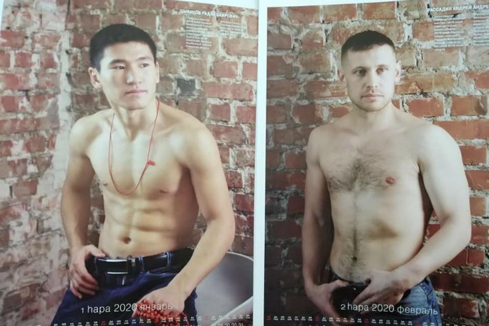 """""""Голый"""" календарь: бурятские спортсмены разделись и сфотографировались. Фото: страница Светланы Будашкаевой в Фэйсбуке."""
