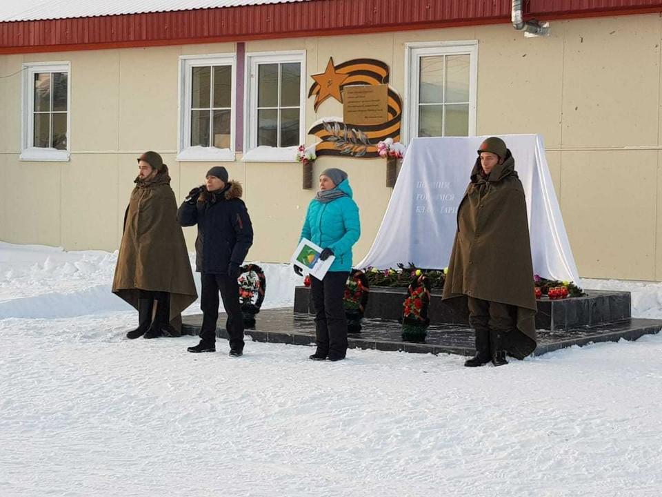В Кутопьюгане открыли памятник участникам Великой Отечественной войны Фото: nadymregion.ru